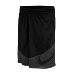 Nike SD Spear Short-Black & Charcoal